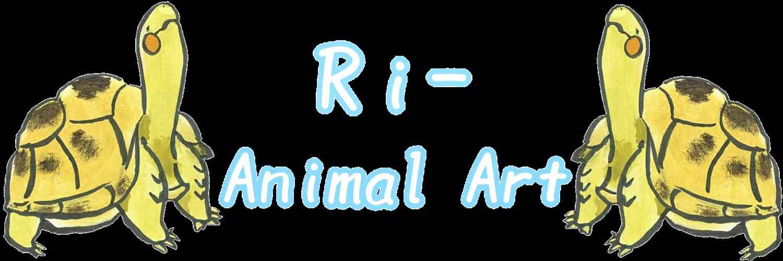 生き物描き巡り